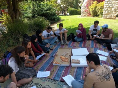 interfaith study group open discussion