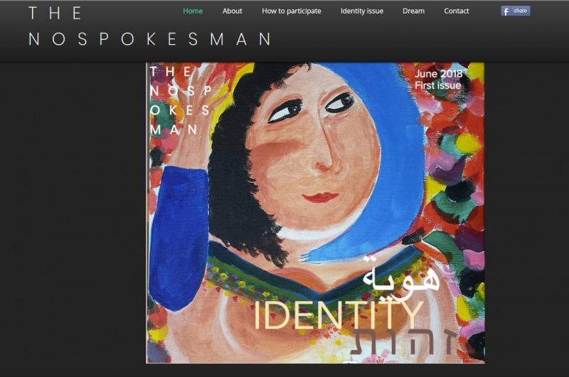 no spokesman digital magazine